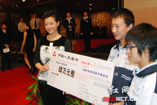 宋祖英回湘资助理县学子向贫困生捐款65万(图)