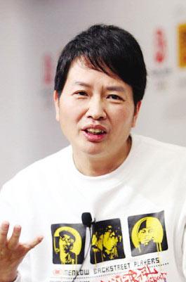 四大协会联合发声明呼吁封杀宋祖德(图)