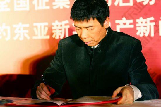 冯小刚再次为房产代言启动录客大赛传经验