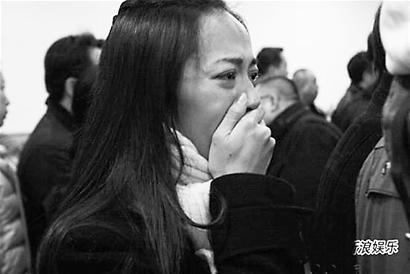 最美年华离去潘星谊亲友在告别仪式上声声悲怆