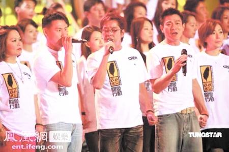 香港演艺界倾巢出动献爱心张国立冯小刚捐20万