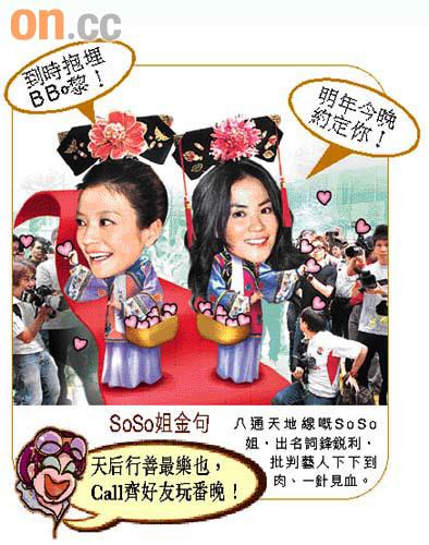王菲夫妇举办慈善晚宴周润发赵薇意外缺席(图)