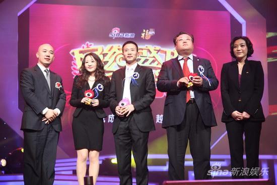 实录:王老吉中粮集团与玫琳凯获最具价值品牌