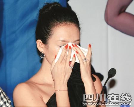 章子怡公布海外募捐详单基金会备忘录曝光
