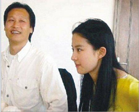刘亦菲干爹被员工指招摇撞骗遭列举种种劣迹