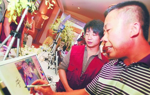 济南电视台女主播嫁富二代收8000多万礼金(图)