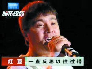 2009年,已经淡出舞台的红豆亮相门头沟音乐节