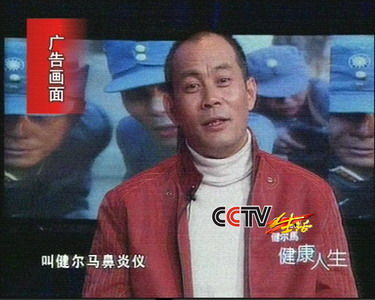 张光北之前就曾拍摄过电视购物广告。