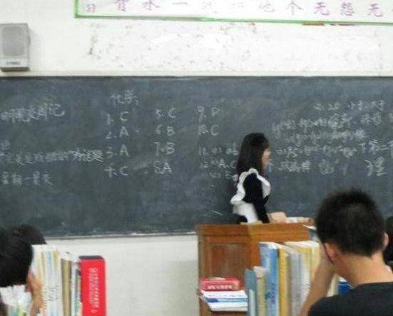 老师别躲啊