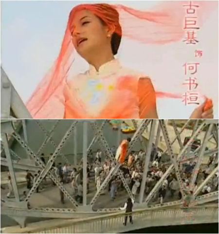 赵薇在电视剧《情深深雨��鳌分械奶�桥戏是在车墩影视基地拍摄的。