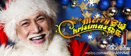陆毅扮大胡子圣诞老人