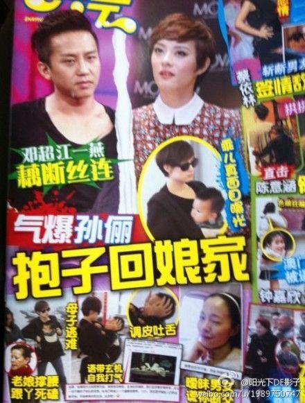 八卦杂志《演艺周刊》爆料,孙俪不满邓超私会江一燕抱子回娘家。