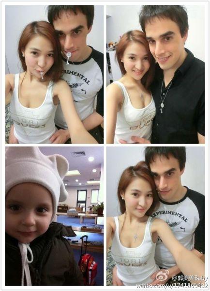 郭美美与外籍男友亲密相拥,宝宝照片引猜想。