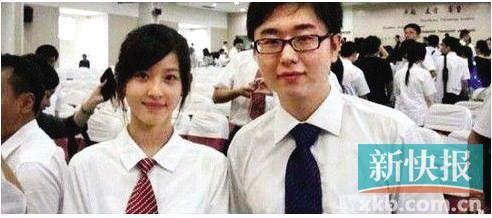 高中男友陶杜平
