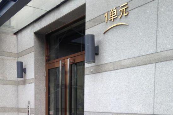 郭美美位于北京东四环的某高尚小区住所