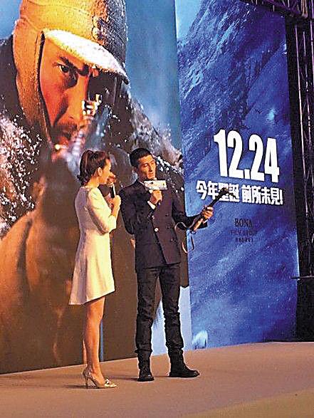 10月27日还出席《智取威虎山》发布会