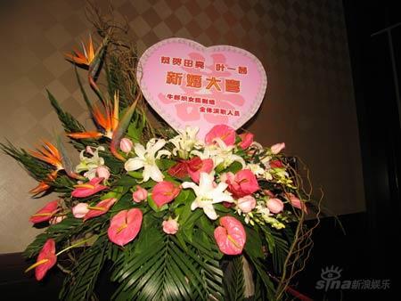 图文:田亮叶一茜今日西安大婚-漂亮的大花篮