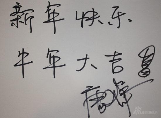 组图:唐嫣中国风贺岁拜年09喜迎丰收