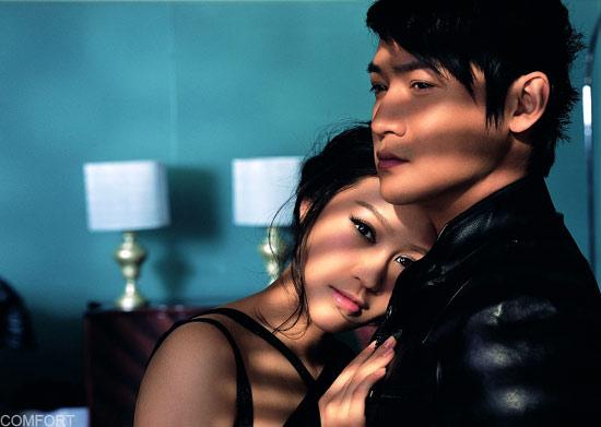 陆毅鲍蕾:近乎完美的爱情(组图)