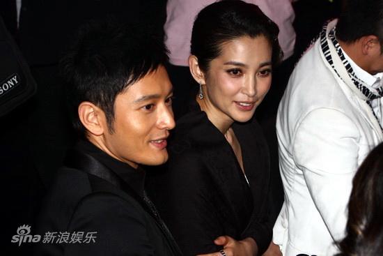 黄晓明李冰冰亮相晚宴两人同欣赏拍品(组图)