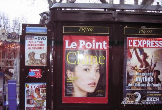 组图:周迅登法国新闻周刊新年掀起中国热