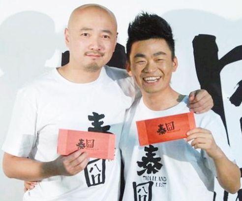 徐峥、王宝强合作电影《泰�濉�