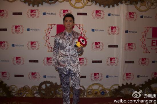 韩庚荣获第19届MTV欧洲音乐大奖全球最佳艺人奖