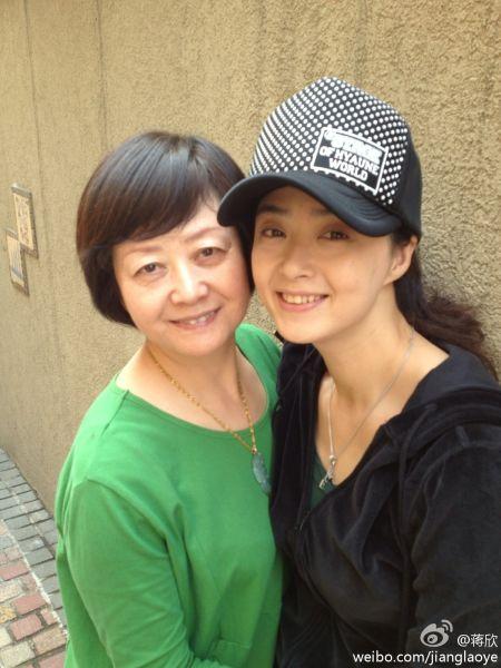 蒋欣与妈妈合影