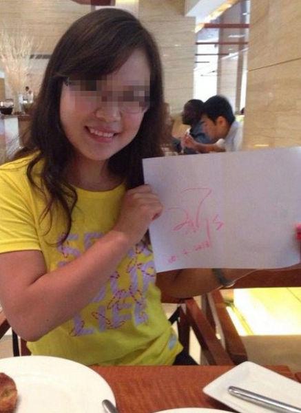 网友秀王菲签名