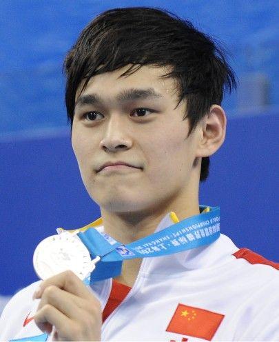 奥运冠军孙杨(资料图)