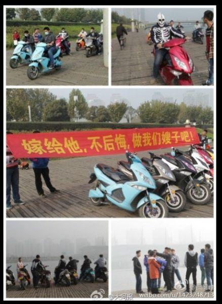郑州高中生拉横幅当街求婚v横幅高中去去助威天王车队陈仓区图片