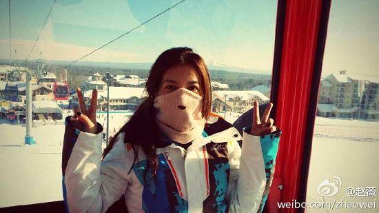 赵薇长白山学滑雪