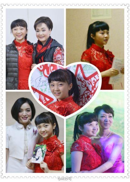 14岁林妙可与李谷一白雪等人合影,蕾丝红旗袍喜庆