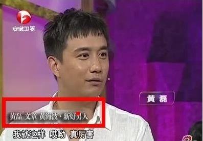 黄磊是娱乐圈好男人典范