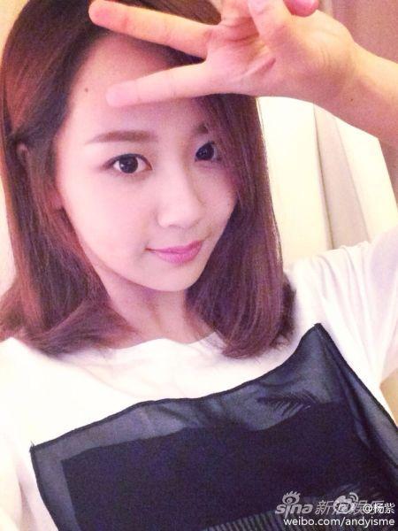 """杨紫在微博中说:""""紫姐与你们同在!"""""""