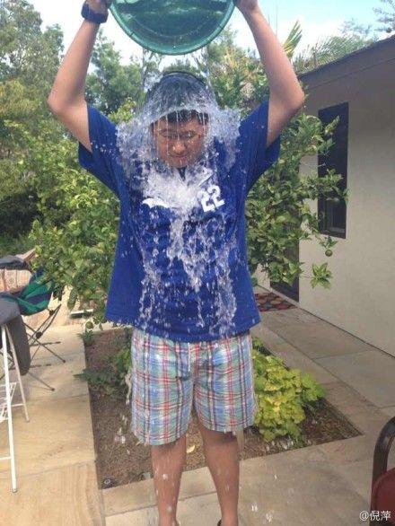 倪萍15岁儿子接受冰桶挑战
