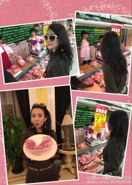 章子怡去超市买肉
