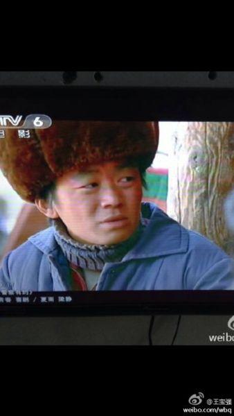 王宝强晒出电视截图