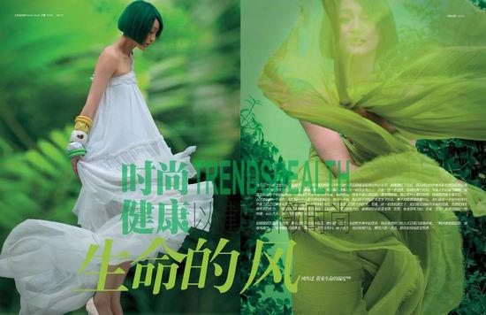 图文:周迅化身绿精灵--周迅与微风共舞