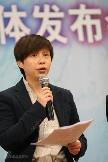 图文:郭敬明正式签约天娱-天娱高层龙丹妮