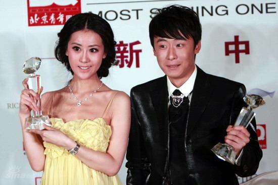 图文:2008BQ红人榜--李滨笑容灿烂
