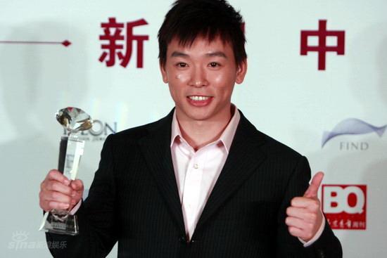图文:2008BQ红人榜--黄旭