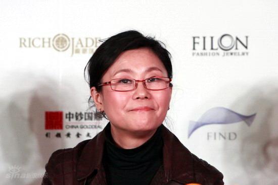 图文:2008BQ红人榜--李少红