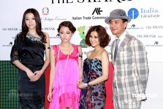 图文:群星出席时装秀--左起熊黛林刘心悠谢安琪黄宗泽