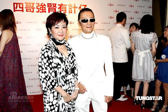 Dik Bo La  and Patrick Tse
