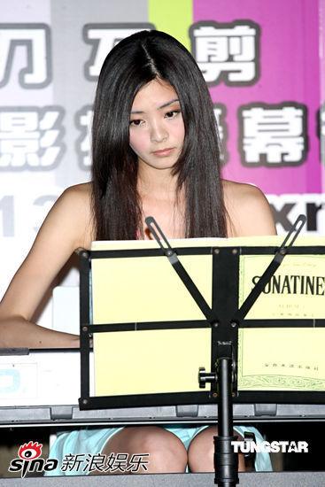 夏如芝新浪_夏如芝展钢琴才艺