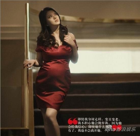 李湘:我不能按照别人的期望扭曲自己(组图)