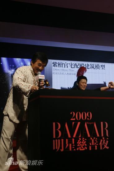 图文:BAZAAR明星慈善夜晚宴-成龙竞拍