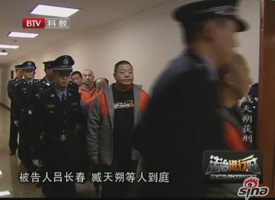 图文:臧天朔庭审-臧天朔露面
