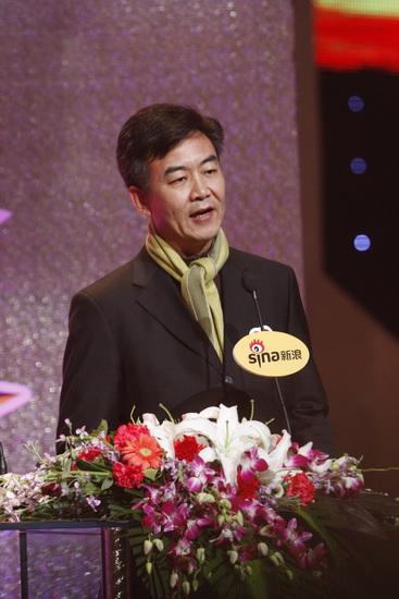 图文:中国国家地理杂志社社长李栓科登台致辞